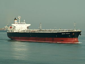 Bright Pacific p2 approaching Port of Rotterdam, Holland 04-May-2006.jpg