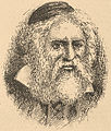 Brockhaus and Efron Jewish Encyclopedia e14 522-0.jpg