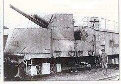 Тяжёлый бронепоезд всюр на москву