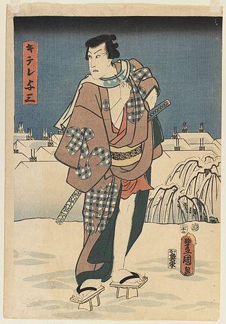 Geta (footwear) - Utagawa Toyokuni III (Kunisada)