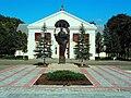 Broshniv-Osada.jpg