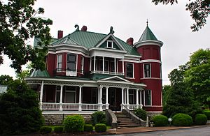 National Register of Historic Places listings in Giles County, Tennessee - Image: Brown Daly Horne House