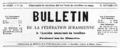 Bulletin de la FJ title.png