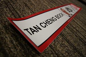 Tan Cheng Bock - A bumper sticker produced by Tan for his presidential bid