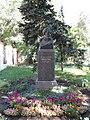 Bust Nikitin I. S.jpg