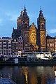By Night , Amsterdam , Netherlands - panoramio (34).jpg