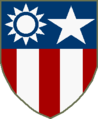 CBI Theater insignia.png