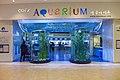 COEX Aqurium 2016.jpg