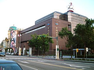 China Television - CTV building in Taipei City