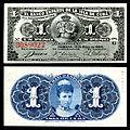 CUB-47a-El Banco Espanol de la Isla de Cuba-One Peso (1896).jpg