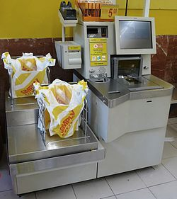 Caja autoservicio en un supermercado Simply de Madrid.JPG