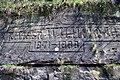 Calw-Hirsau Kaiser-Wilhelm Inschrift.JPG