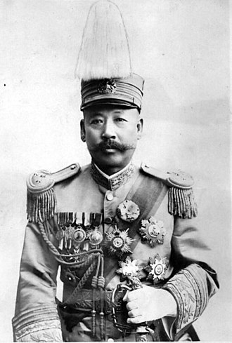 Beiyang government - President Cao Kun.