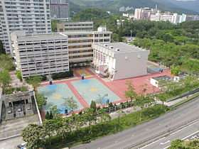 Carmel Pak U Secondary School.JPG