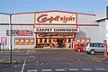 Carpetright shop, Centre 27 retail park, Tollbar Way - geograph.org.uk - 1036606.jpg