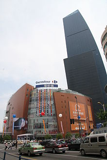 Carrefour store front Shanghai China.