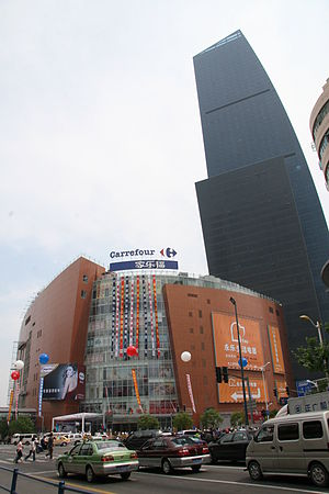 Carrefour - 78th store of Carrefour China – ZhongShanPark, Shanghai, open 6 June 2005.