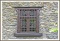 Casa d'Areny-Plandolit (Ordino) - 6.jpg