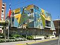 Casa de la Cultura, Coquimbo - panoramio (1).jpg