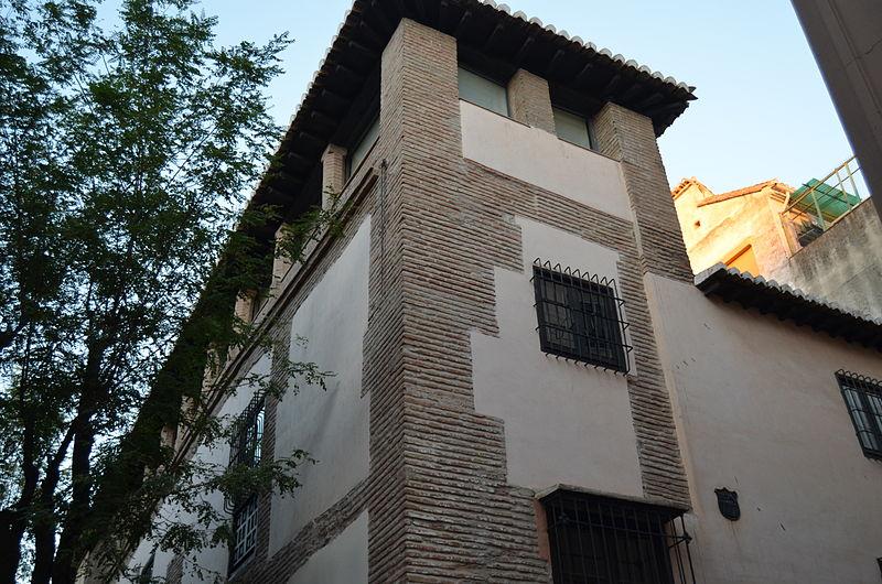 Archivo casa de los girones granada jpg wikipedia la - La casa de las mamparas granada ...