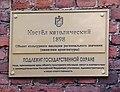 Catholic church (Petrozavodsk).jpg