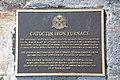 Catoctin Iron Furnace.jpg