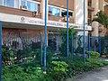 Centro Brasileiro de Pesquisas Físicas - exterior.jpg