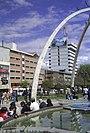 Centro de la ciudad de Huancayo Junin Peru.jpg