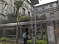 Chang Hwa Bank Headquarters and Museum-connielove999-08.jpg