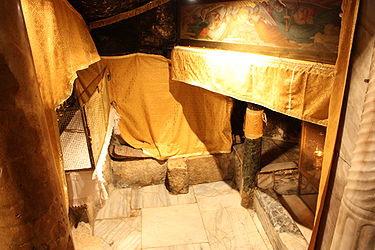 Chapel of the Manger in the Grotto of the Nativity 2010 7.jpg
