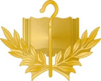United States Army branch insignia - Image: Chaplain Candidate Metal