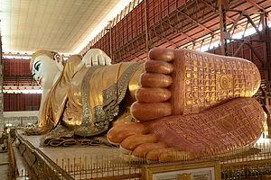 Chauk Htat Gyi Pagoda 1