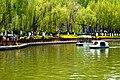 Chengxi, Xining, Qinghai, China - panoramio (1).jpg