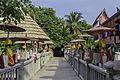 Chiang Mai - Wat Chet Lin - 0007.jpg
