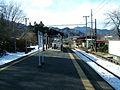 Chichibu-railway-Bushu-hino-station-platform.jpg