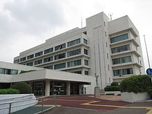 Chigasaki City Hall 20120623.JPG