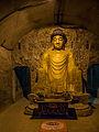 China Jinan 5207350.jpg