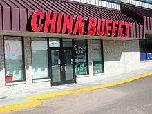 China buffet in US