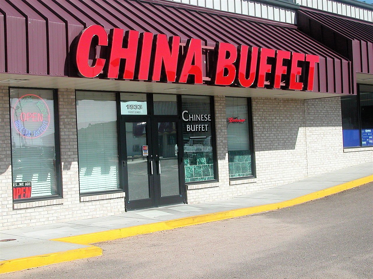 Chinese Buffet Restaurant In Atlantic City