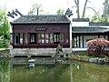 Chinesischer-garten-ffm021.jpg