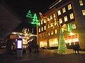 Christmas lights on Dortmund Square, Leeds (12th December 2018).jpg