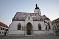 Church of St. Mark and Coat of arms of Zagreb on southern roof (13024157034).jpg