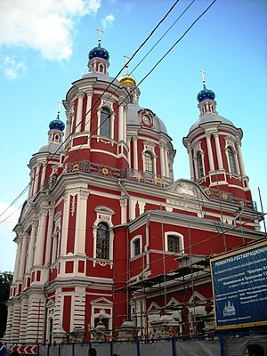 Church of the Holy Martyr Clement, 2010 05.jpg, автор: Elisa.rolle
