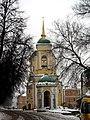 Church of the Resurrection of Christ (Voronezh).JPG