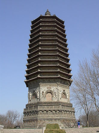 Early modern period - Cishou Temple Pagoda, built in 1576: the Chinese believed that building pagodas on certain sites according to geomantic principles brought about auspicious events; merchant-funding for such projects was needed by the late Ming period.