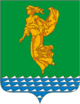 Coat of Arms of Angarsk (Irkutsk oblast).png
