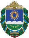 Coat of Arms of Bilohiria Raion.png