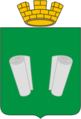 Coat of Arms of Kineshma (Ivanovo oblast) (2004).png