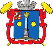 Coat of Arms of Kolomna (Moscow oblast) (1883).jpg