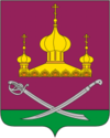Coat of Arms of Martynovsky rayon (Rostov oblast).png